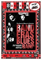 Концерт Banderas Blues Band