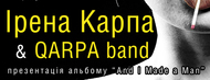 Ірена Карпа & «Qarpa band». Презентація альбома «And I made a man»