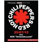 RED HOT CHILI PEPPERS в Києві
