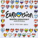 «Eurovision Song Conest Київ 2005»